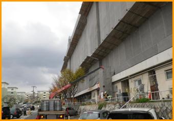 長居南ハイツ外壁その他修繕工事イメージ
