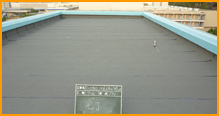 泉ヶ丘市民センター屋上防水改修工事